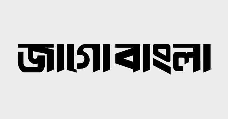 রোহিঙ্গা সমস্যার সমাধান মিয়ানমারকেই করতে হবে